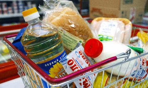 food_basket